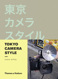 Tokyo Camera Style Cover