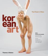 Korean Art: The Power of Now Cover