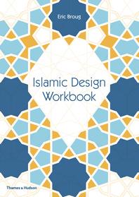 Islamic Design Workbook Cover