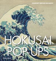 Hokusai Pop-Ups Cover