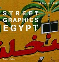 Street Graphics Egypt Cover