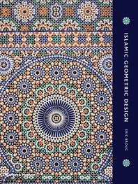 Islamic Geometric Design Cover