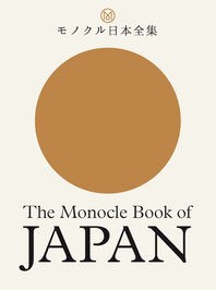 The Monocle Book of Japan Cover
